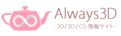 Always3D